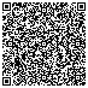 QR-код с контактной информацией организации ООО Анди