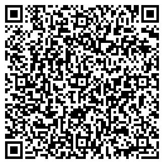 QR-код с контактной информацией организации ОАО РЭУ № 41