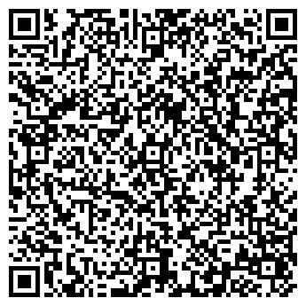 QR-код с контактной информацией организации МОСВОДОКАНАЛ, МГУП
