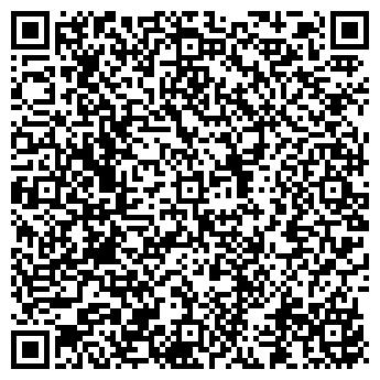 QR-код с контактной информацией организации МИСТЕР ИНГЛИШ