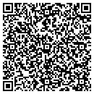 QR-код с контактной информацией организации ЭЛЬПАСО