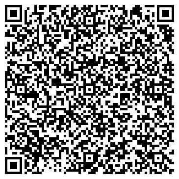 QR-код с контактной информацией организации ОДС № 9