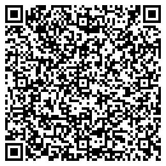 QR-код с контактной информацией организации ООО ЮНИ