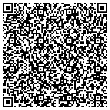 QR-код с контактной информацией организации Центр спортивной подготовки сборных команд Республики Хакасия