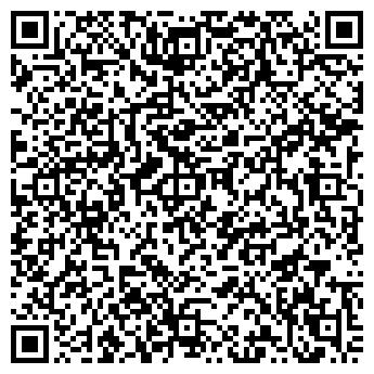 QR-код с контактной информацией организации ОПОП № 39