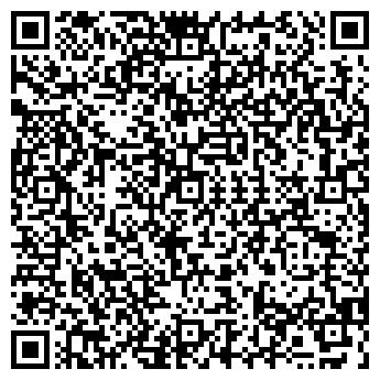 QR-код с контактной информацией организации ОПОП № 41