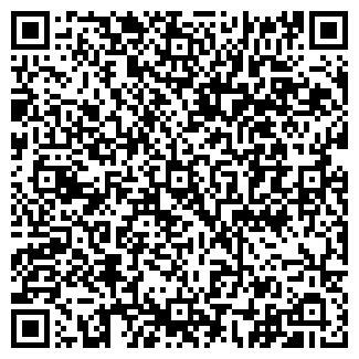QR-код с контактной информацией организации ОПОП № 42