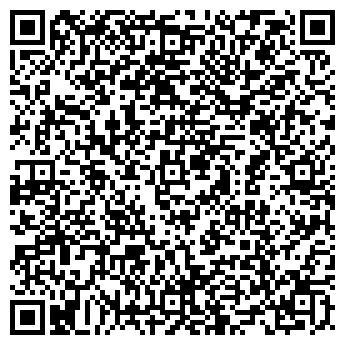 QR-код с контактной информацией организации ШКОЛА № 333