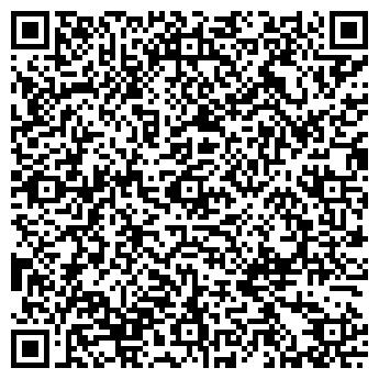 QR-код с контактной информацией организации ДУБРАВУШКА