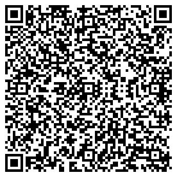 QR-код с контактной информацией организации СИНИЙ КВАДРАТ