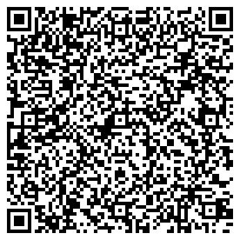 QR-код с контактной информацией организации У ОЗЕРА