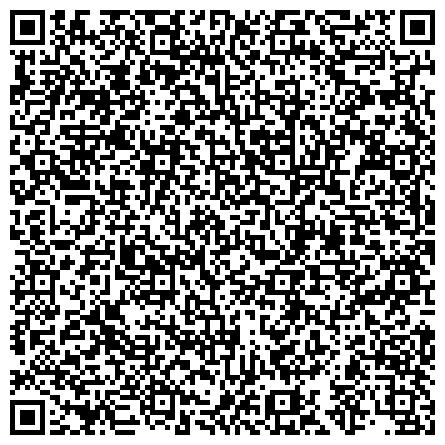 QR-код с контактной информацией организации ЦЕНТР ЗАНЯТОСТИ НАСЕЛЕНИЯ ВАО Г. МОСКВЫ  Отдел трудоустройства «Ивановский»