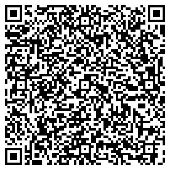 QR-код с контактной информацией организации ООО САЛЕКС