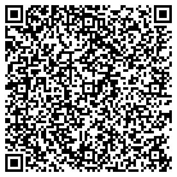 QR-код с контактной информацией организации ООО МЕГАВЕСТСТРОЙ
