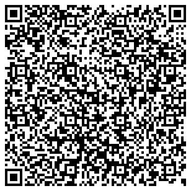 QR-код с контактной информацией организации КОМПЛЕКСНЫЙ ЦЕНТР СОЦИАЛЬНОГО ОБСЛУЖИВАНИЯ (КЦСО)
