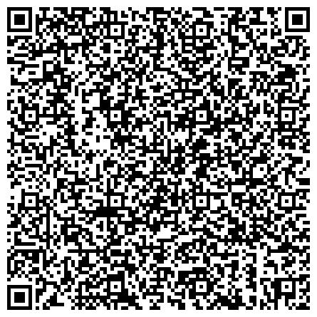 QR-код с контактной информацией организации УПРАВЛЕНИЕ СОЦИАЛЬНОЙ ЗАЩИТЫ НАСЕЛЕНИЯ ВАО Г. МОСКВЫ