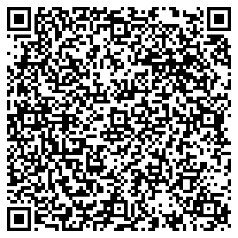 QR-код с контактной информацией организации ШКОЛА № 1290
