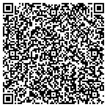 QR-код с контактной информацией организации ООО Совит