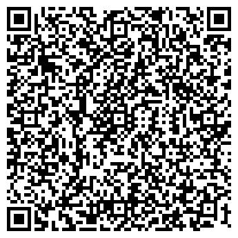 QR-код с контактной информацией организации ШКОЛА № 444