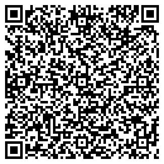 QR-код с контактной информацией организации УМНАЯ СВАДЬБА