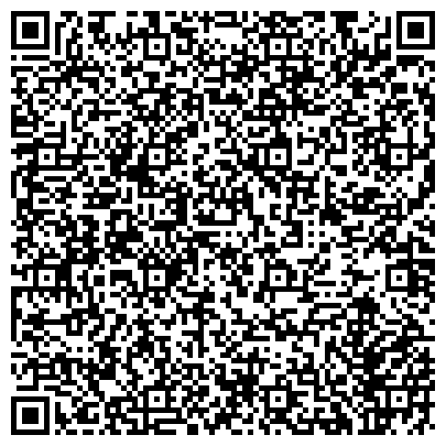 QR-код с контактной информацией организации МОСКОВСКИЙ КАЗАЧИЙ КАДЕТСКИЙ КОРПУС ИМ. А.М. ШОЛОХОВА