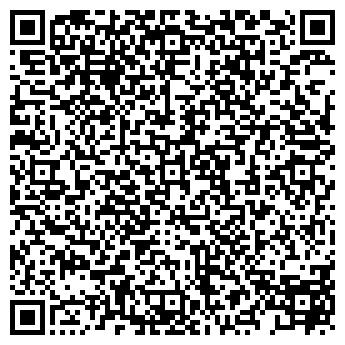 QR-код с контактной информацией организации АВТОМОБИЛИ