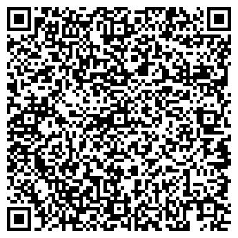 QR-код с контактной информацией организации INTRO