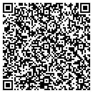 QR-код с контактной информацией организации Sveжак
