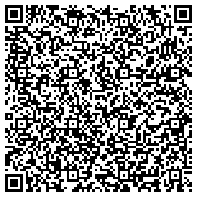 QR-код с контактной информацией организации ООО Бизнес-Альянс