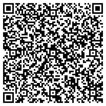 QR-код с контактной информацией организации ДЕТСКИЙ САД № 2455