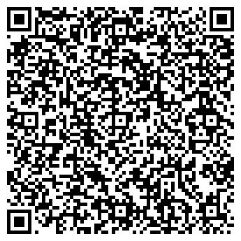 QR-код с контактной информацией организации ДЕТСКИЙ САД № 573