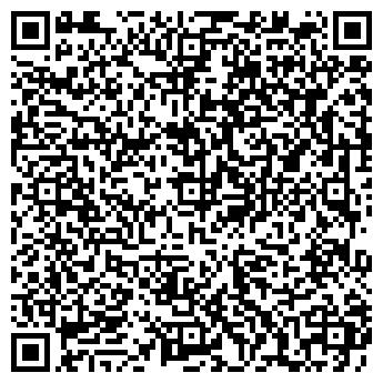 QR-код с контактной информацией организации ДЕТСКИЙ САД № 1127