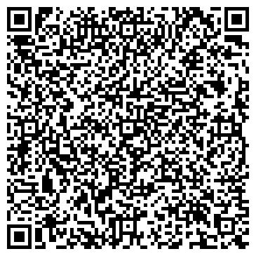 QR-код с контактной информацией организации Алё