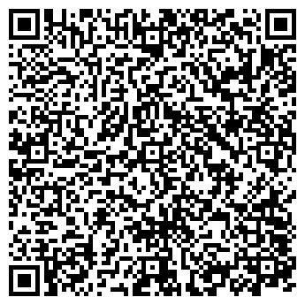 QR-код с контактной информацией организации ДЕТСКИЙ САД № 617