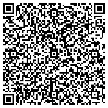 QR-код с контактной информацией организации ДЕТСКИЙ САД № 660
