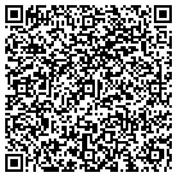 QR-код с контактной информацией организации ДЕТСКИЙ САД № 1435