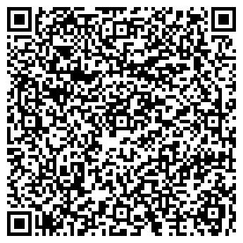 QR-код с контактной информацией организации ДЕТСКИЙ САД № 1755
