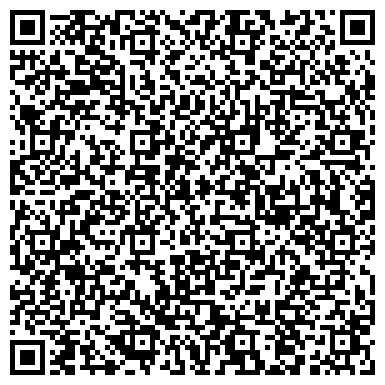 QR-код с контактной информацией организации ДЕТСКИЙ ПСИХОНЕВРОЛОГИЧЕСКИЙ САНАТОРИЙ № 65