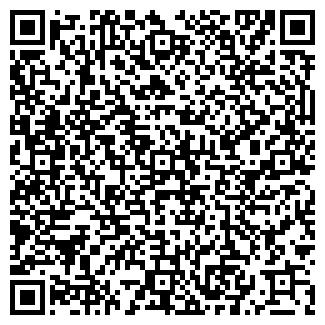 QR-код с контактной информацией организации ДЕТСКИЙ САД № 1838
