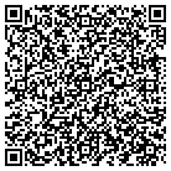 QR-код с контактной информацией организации АБС мониторинг