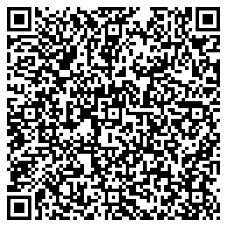 QR-код с контактной информацией организации РОСКЛАС