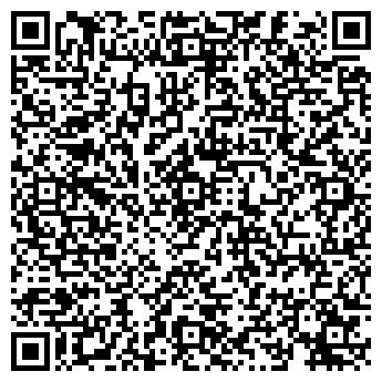 QR-код с контактной информацией организации СИРЕНЕВАЯ