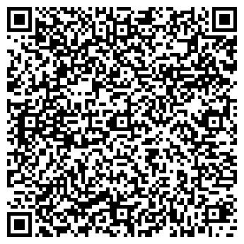 QR-код с контактной информацией организации ЯРМАРКА