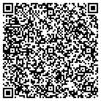 QR-код с контактной информацией организации БРАК И СЕМЬЯ