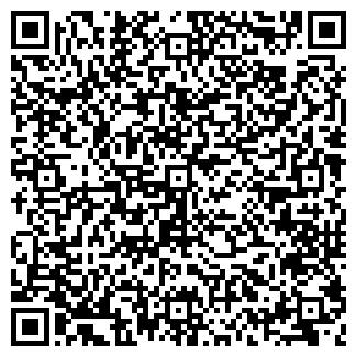 QR-код с контактной информацией организации ФЕРТИМЕД