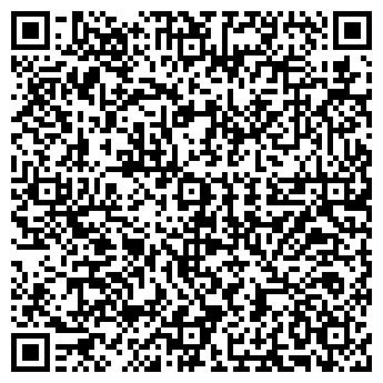 QR-код с контактной информацией организации ООО Аметист