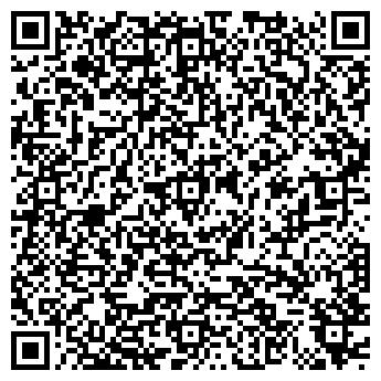 QR-код с контактной информацией организации ООО Максимум
