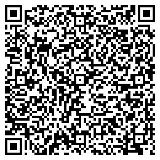 QR-код с контактной информацией организации ГАРМОНИЯ