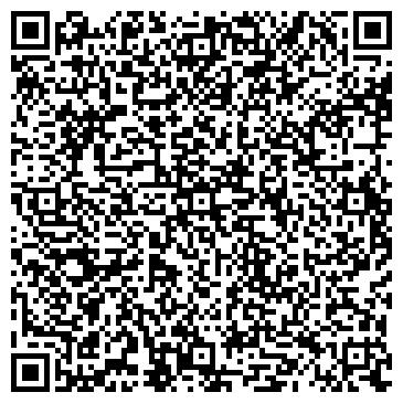 QR-код с контактной информацией организации ДЕТСКИЙ САД № 234