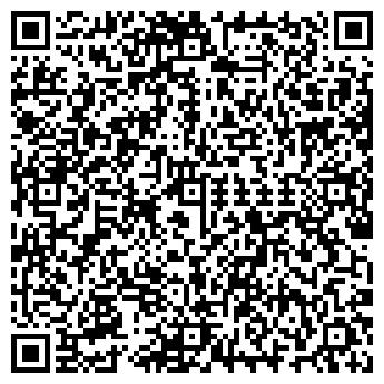 QR-код с контактной информацией организации РАДУГА М
